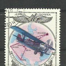 Sellos: RUSIA- AVIONES- USADOS. Lote 120385111