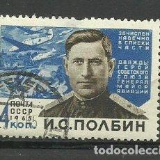 Sellos: RUSIA- AVIONES- USADOS. Lote 120386071