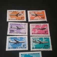 Timbres: SELLOS DE HUNGRÍA MATASELLADOS (MAGYAR POSTA). 1977. AVIONES. MAPAS. REGIONES. TRANSPORTES. VUELOS.. Lote 121461274