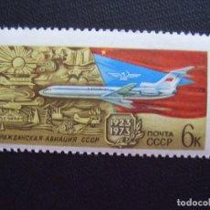 Sellos: RUSIA Nº YVERT 3907*** AÑO 1973, 50 ANIVERSARIO AVIACION CIVIL. AVION TUPOLEV 154. Lote 129665283