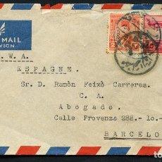 Sellos: AVIACIÓN, SOBRE CIRCULADO POR CORREO AÉREO, EGIPTO A ESPAÑA, CAIRO. Lote 130451182
