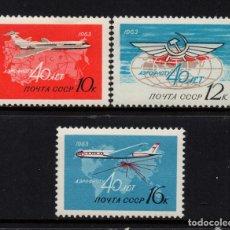 Sellos: RUSIA AEREO 115/17** - AÑO 1963 - AVIONES - 40º ANIVERSARIO DE LA COMPAÑIA AEREA AEROFLOT. Lote 132908182