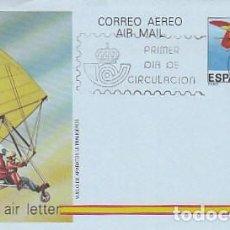 Sellos: AEROGRAMA EDIFIL 210, AVIÓN ULTRALIGERO MODELO TANGO, PRIMER DIA DE CIRCULACIÓN. Lote 133151266