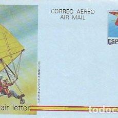 Sellos: AEROGRAMA EDIFIL 210, AVIÓN ULTRALIGERO MODELO TANGO. Lote 133151382
