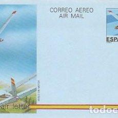 Sellos: AEROGRAMA EDIFIL 209, VELERO DE CLASE OPTIMA GROB. Lote 133151782
