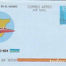 Sellos: AEROGRAMA EDIIFIL 206, AVION CASA C-101. Lote 133221142