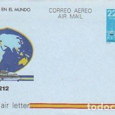 Sellos: AEROGRAMA EDIIFIL 205, AVION CASA 212. Lote 133221298