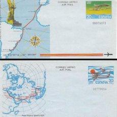 Sellos: AEROGRAMA EDIFIL 201/2, RAID PALOS DE MOGUER-BUENOS AIRES Y RAID MADRID-MANILA. Lote 133224086