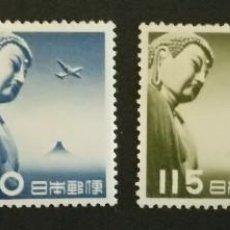 Sellos: SELLOS JAPON 1953** Y&T 33/36 AÉREOS. Lote 133483494