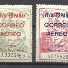 Sellos: 0543-ESPAÑA GUERRA 1936 COMPLETA BURGOS FISCALES HABILITADOS AEREOS 125,00€** MNH .SERIE COMPLETA GU. Lote 49570685