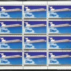 Sellos: COREA 1978 HOJA BLOQUE DE SELLOS TEMATICA AVIONES COMERCIALES- AIR COREA - AIRCRAFT . Lote 135625570