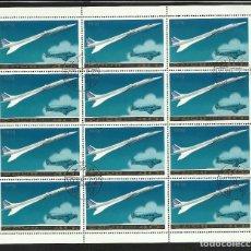 Sellos: COREA 1978 HOJA BLOQUE DE SELLOS TEMATICA AVIONES COMERCIALES- AIR FRANCE - AIRCRAFT . Lote 135625614