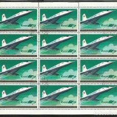Sellos: COREA 1978 HOJA BLOQUE DE SELLOS TEMATICA AVIONES COMERCIALES- AIR CCCP - AIRCRAFT . Lote 135625714