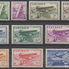 Sellos: SELLOS CAMERUN 1941 Y&T 1/11* A AVIONES . Lote 137877650