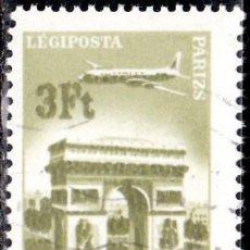 Sellos: 1966-1967 - HUNGRIA - AVIONES SOBREVOLANDO CIUDADES - PARIS - CORREO AEREO - YVERT 287. Lote 140561274