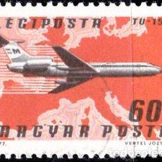 Sellos: 1977 - HUNGRIA - AVIONES - CORREO AEREO - TU-154 - YVERT 392. Lote 141191678