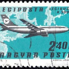Sellos: 1977 - HUNGRIA - AVIONES - CORREO AEREO - AIRBUS A-300 B - LUFTHANSA - YVERT 395. Lote 141192590