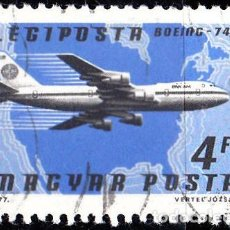Sellos: 1977 - HUNGRIA - AVIONES - CORREO AEREO - BOEING-747 - PAN AM - YVERT 396. Lote 141192902