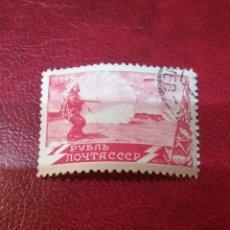 Sellos: SELLOS RUSIA (URSS.CCCP) MTDOS/1949/DEPORTES/PARACAIDISMO/VUELO/AVIACION/. Lote 142358792