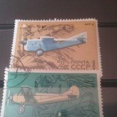 Sellos: SELLOS RUSIA (URSS.CCCP) MTDOS/1969/DESARROLLO AVIACION CIVIL SOVIETICA/TRANSPORTE/AVIONES/DIOSES. Lote 142411092
