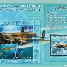 Sellos: AVIACIÓN MILITAR INGLESA II GUERRA MUNDIAL HOJA BLOQUE DE SELLOS NUEVOS DE REPÚBLICA DEL CONGO. Lote 142524836