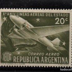 Sellos: ARGENTINA AEREO 39** - AÑO 1951 - AVIONES - LINEAS AEREAS NACIONALES, 10º ANIVERSARIO. Lote 142690190