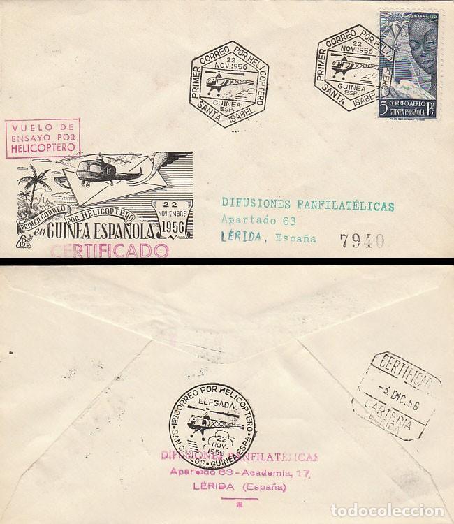 GUINEA 305, PRIMER CORREO AEREO POR HELICOPTERO, VUELO DE ENSAYO EL 22-11-1956 (Sellos - Temáticas - Aviones)