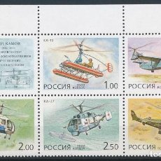 Sellos: SELLOS RUSIA 2002 Y&T 6650/58** HELICOPTEROS. Lote 144001346