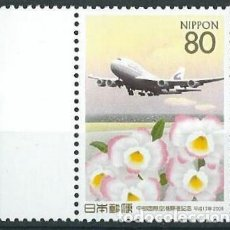Sellos: SELLOS JAPON 2005 Y&T 3626 INAUGURATION OF THE INTERNATIONAL AIRPORT OF CHUBU. Lote 145291930