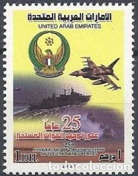 SELLOS UNITED ARAB EMIRATES 2001 25TH ANNIVERSARY UNIFICATION OF ARMED FORCES (Sellos - Temáticas - Aviones)
