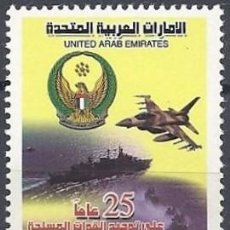 Sellos: SELLOS UNITED ARAB EMIRATES 2001 25TH ANNIVERSARY UNIFICATION OF ARMED FORCES . Lote 145292030