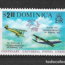 Sellos: DOMINICA 1974 SC# 419 MNH - 8/53. Lote 146635542