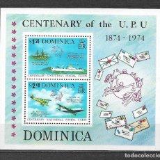 Sellos: DOMINICA 1974 ** MNH - BARCOS AVIONES U.P.U -124. Lote 148658018