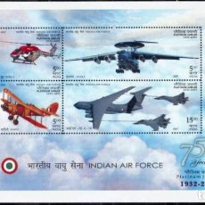 Sellos: SELLOS INDIA 2007 75 AÑOS DE LA INDIAN AIR FORCE. Lote 149666610