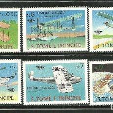 Sellos: SANTO TOME 1980 IVERT 572/77 *** HISTORIA DE LA AVIACIÓN - AVIONES. Lote 150946618