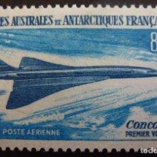 Sellos: SELLO TERRITORIO ANTARTICO FRANCES 1969 Y&T A19* CONCORDE . Lote 152257898