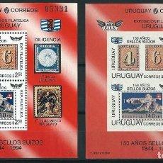 Sellos: SELLOS URUGUAY 1994** 150 AÑOS SELLOS SUIZOS FISA MISMO NÚMERO 2 HOJAS. Lote 152259770