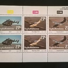 Sellos: SELLOS BOPHUTHATSWANA 1990 10TH ANNIVERSARY BOPHUTHATSWANA AIR FORCE. Lote 152260098