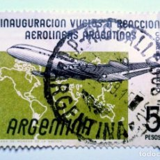 Sellos: SELLO POSTAL ARGENTINA 1959, 5 PESOS, AVION, INAUGURACION VUELOS A REACCION, CORREO AÉREO, USADO. Lote 153663138