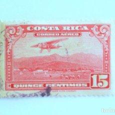 Sellos: SELLO POSTAL COSTA RICA 1953, 15 C, AEROPLANO SOBRE EL AEROPUERTO DE SAN JOSE, USADO. Lote 154740510