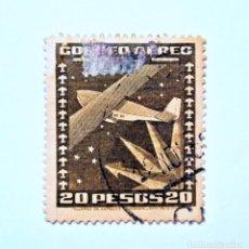 Sellos: SELLO POSTAL CHILE 1934 , 20 $. AEROPLANO EN EL CIELO, CORREO AÉREO, USADO. Lote 157137550