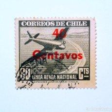 Sellos: SELLO POSTAL CHILE 1952 ,40 CTS. AVION DC-2 SOBRE LA COSTA, OVERPRINT EN ROJO, CORREO AÉREO, USADO. Lote 157138502