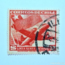 Sellos: SELLO POSTAL CHILE 1950 ,2 $. LINEA AEREA NACIONAL CHILENA, AVION Y BANDERA, CORREO AÉREO, USADO. Lote 157143746