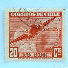 Sellos: SELLO POSTAL CHILE 1948 , 20 CTS .LINEA AEREA NACIONAL CHILENA, AVION Y MUNDO . USADO.. Lote 157519466