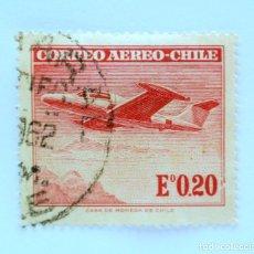 Sellos: SELLO POSTAL CHILE 1962 , 0,20 Eº. AVION MONOPLANO BEECHCRAFT. USADO.. Lote 157657386