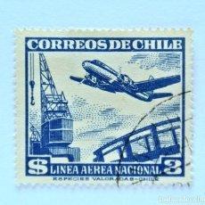 Sellos: SELLO POSTAL CHILE 1951 , 3 $, AVION Y GRUA , LINEA AEREA NACIONAL CHILENA, USADO. Lote 157775214