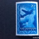 Sellos: ARGENTINA Nº YVERT A 39*** AÑO 1951. AVION DOUGLAS DC 3. Lote 160049146