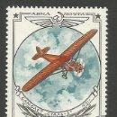 Sellos: CCCP - UNIÓN SOVIÉTICA -1978 - HISTORIA DE AVIACIÓN RUSA - 03 - USADO - MIRE MIS OTROS LOTES. Lote 160520354