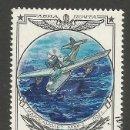 Sellos: CCCP - UNIÓN SOVIÉTICA -1978 - HISTORIA DE AVIACIÓN RUSA - 04 - USADO - MIRE MIS OTROS LOTES. Lote 160520414
