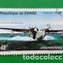 Sellos: SELLO CONGO (MARTIN MARINER PBM-3 ETATS UNIS) . Lote 161072766
